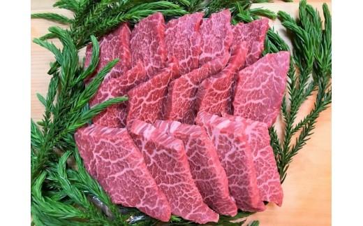 飛騨牛 5等級 もも肉レア部位 心芯の焼肉用 300g  牛肉 和牛 飛騨市推奨特産品 古里精肉店謹製