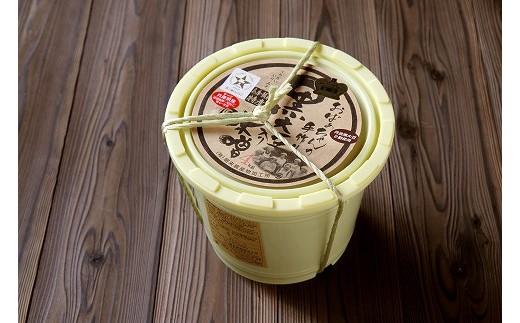 おばあちゃんの手作り黒大豆入り味噌(4kg)