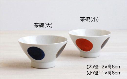 WB18 【波佐見焼】kurawanka丸紋柄 6点セット【和山】-3