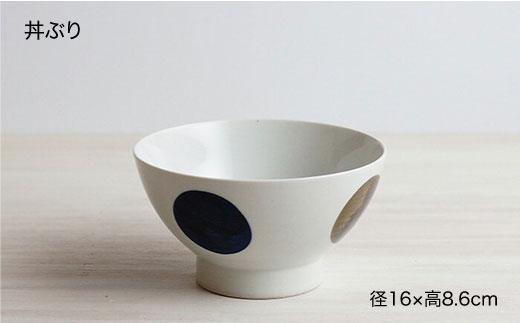 WB18 【波佐見焼】kurawanka丸紋柄 6点セット【和山】-4