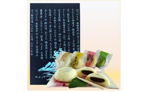 長島銘菓赤巻と島みかんの特徴を活かした「島みかんかるかん」は贈り物に最適!!