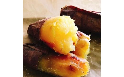 ホクホク焼き芋