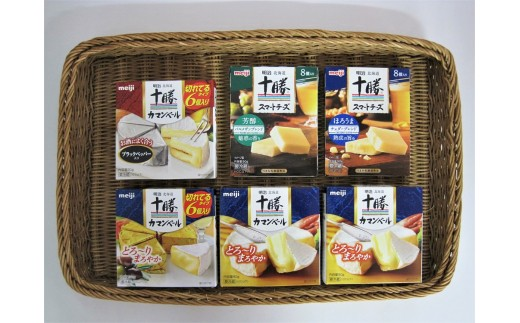 [b10-34]明治北海道十勝チーズ カマンベール・スマートチーズAセット