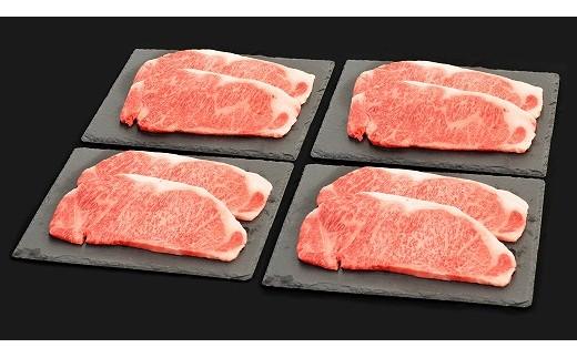[A2054]博多和牛 ロースステーキ1.6kg