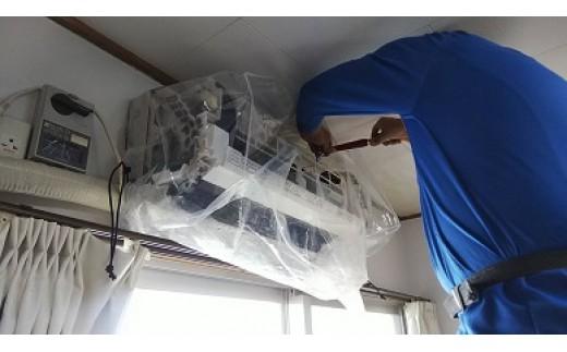 ルームエアコン 室内機洗浄(お掃除機能付き)