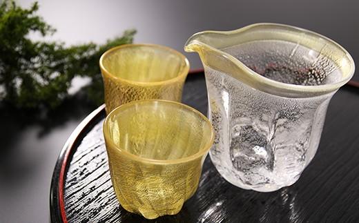 ガラス冷酒器セット 【258】