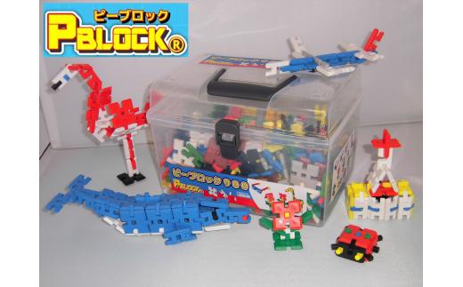 オリジナル知育玩具 P-BLOCK(ピーブロック)900