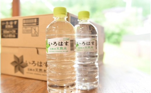 全国から厳選された採水地の天然水を、最新の設備で充填。身体と心に染み渡る、美味しい「阿蘇の天然水」をお楽しみください。