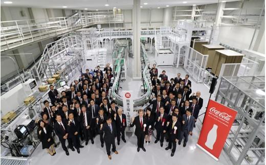 コカ・コーラ ボトラーズジャパンは、熊本工場の新ラインにて、阿蘇の天然水を使用した「い・ろ・は・す 天然水」の製造を開始しました