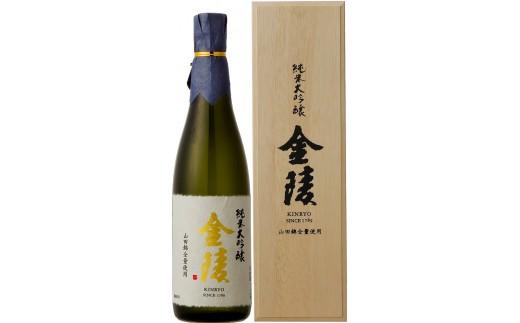 【H-30】純米大吟醸 山田錦 720ml