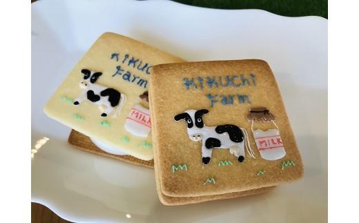 菊地ファームの放牧牛から搾った新鮮な牛乳をイメージした可愛らしいアイシングが特徴です。
