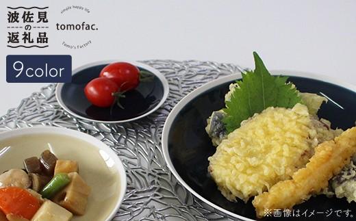 VA36 【波佐見焼】シャイニーカラー プレート 小皿 9枚セット【陶芸ゆたか】-1