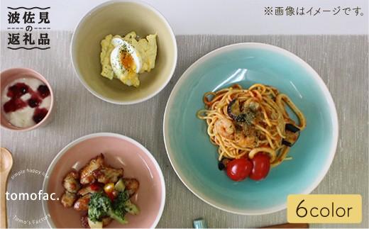 VA34 【波佐見焼】シャイニーカラー プレート 大 6枚セット【陶芸ゆたか】-1
