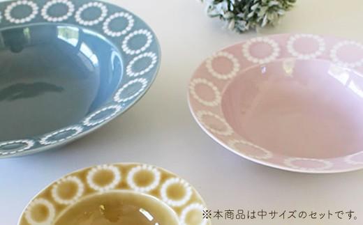 VA40 【波佐見焼】サークルリング ボウル中 3色セット【陶芸ゆたか】-5