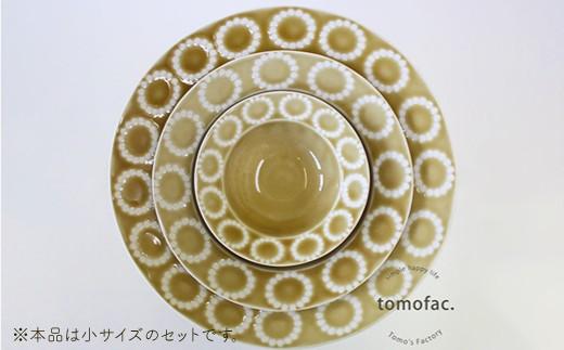 VA39 【波佐見焼】サークルリング ボウル小 3色セット【陶芸ゆたか】-7