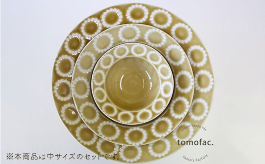 VA40 【波佐見焼】サークルリング ボウル中 3色セット【陶芸ゆたか】-7