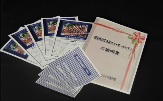 【K70-002】贈答用対応お届けオーダーメイド!玄海活きくるまえび1㎏×5