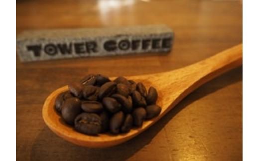 Y013:コーヒー専門店のスペシャルティコーヒー(粉)