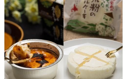 (14個入) 【セット】ロールケーキ&カタラーナ