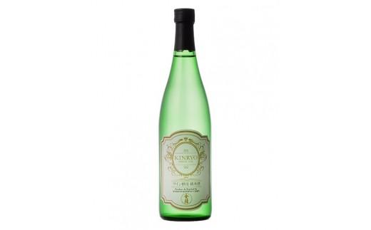 【H-31】金陵ワイン酵母 純米酒 720ml 2本セット