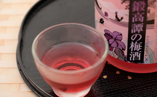 鍛高譚(たんたかたん)の梅酒[1800ml]【6本セット】【白糠町】