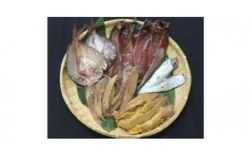 指宿の漁師が作った美味しい干物のセット