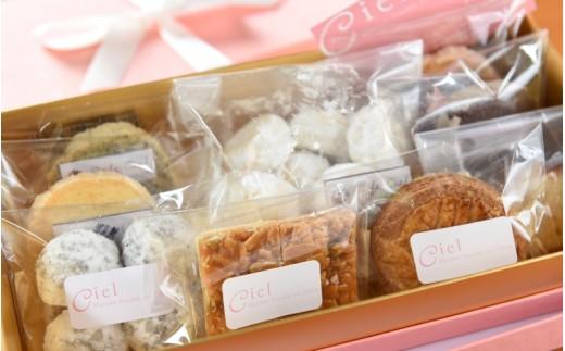 カフェ・シェルで人気の焼き菓子9種類詰め合わせです♪