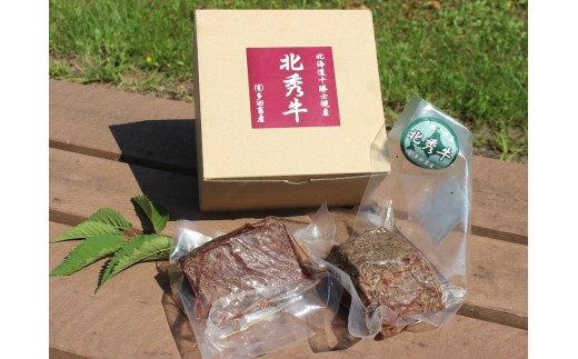 2ヶ月目 北秀牛ローストビーフ(梱包イメージ)