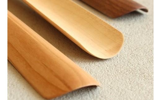 【11P】おしゃれな『Hacoa 木製靴べら1個』 [G01103]