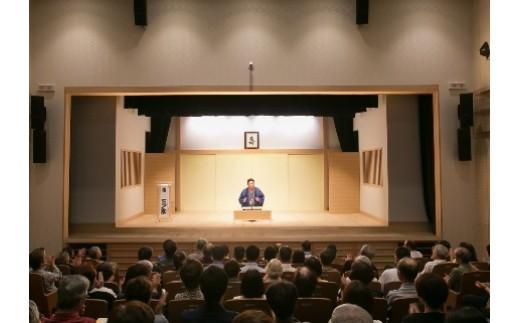 B0010-32:喜楽館鑑賞チケット引換券