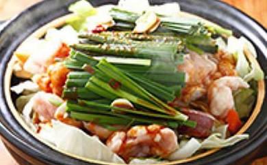 (7)ホルモン鍋用 味付牛ホルモンセット(4人前程度)【ご自宅用・ギフト用が選べます】