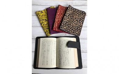 [№5702-0255]印傳(鹿革)の手作りブックカバー