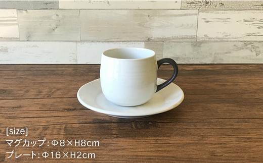 SB15 【波佐見焼】cocoaホワイト マグカップ&プレートセット【ROXY】-2