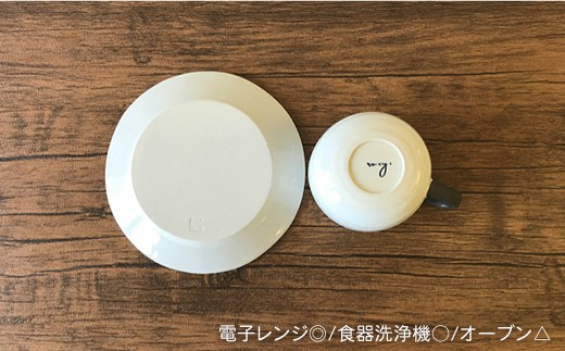 SB15 【波佐見焼】cocoaホワイト マグカップ&プレートセット【ROXY】-3