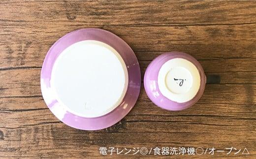 SB13 【波佐見焼】cocoaパープル マグカップ&プレートセット【ROXY】-3