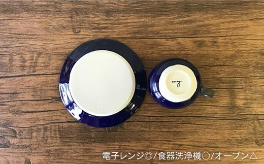 SB16 【波佐見焼】cocoaネイビー マグカップ&プレートセット【ROXY】-3