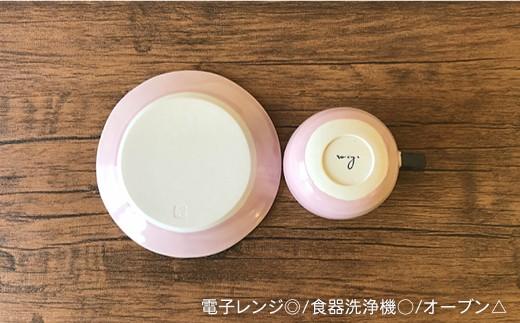 SB22 【波佐見焼】cocoaマットピンク マグカップ&プレートセット【ROXY】-3