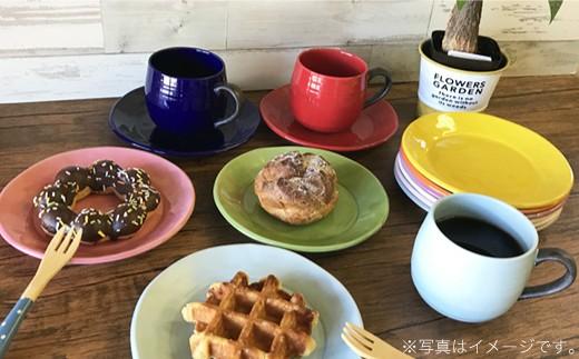 SB17 【波佐見焼】cocoaレッド マグカップ&プレートセット【ROXY】-4