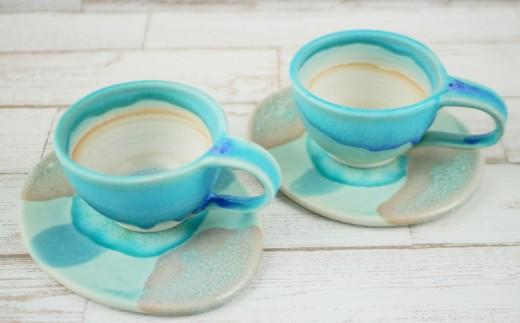 【うるま陶器】琉球焼 青の器 カップ&ソーサー(ペア)