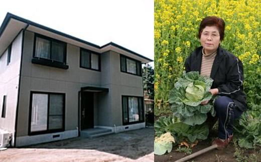 【040-002】[グリーンツーリズム]農業体験のできる宿(ペア宿泊券)