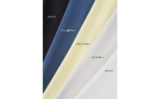 ホワイト・ブラック・ネイビー・コーラル・デニム調ブルー・レモンイエローの全6色各6サイズ