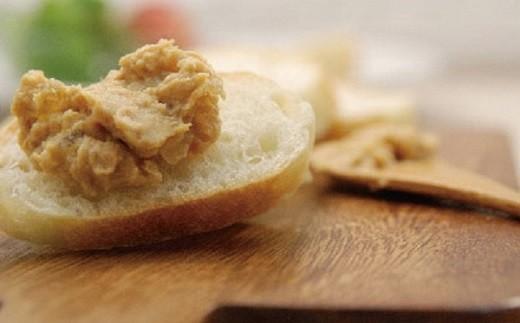 ◆お魚のパテ グリーンペッパージュレです。白ワインによく合います。パンに乗せるなどのアレンジもお楽しみください。