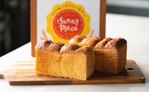 「心と体にやさしい」米粉入りもっちり食パン2斤セット