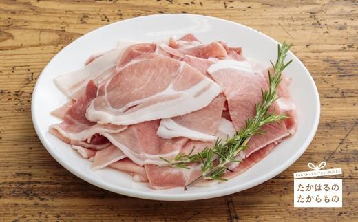 特産品番号278 宮崎産豚肉切落とし(5kg)