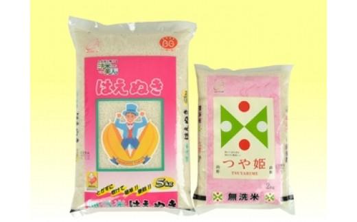 SA0259 令和元年産米 無洗米はえぬき・つや姫 7kg TO