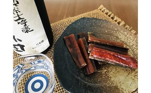 北海道広尾沖の秋鮭を使用した鮭とば