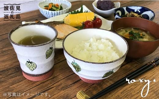 SB38 【波佐見焼】モダン苺グリーン 茶碗&コップセット【ROXY】-1