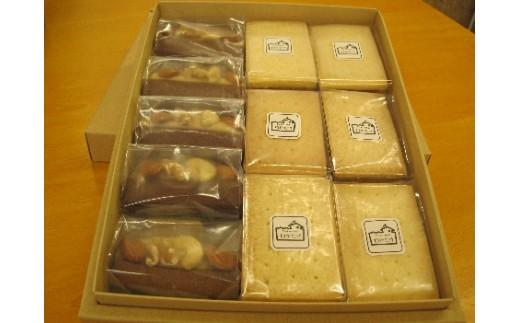 キャラメルサンドクッキーとナッツのチョコクッキーサンド