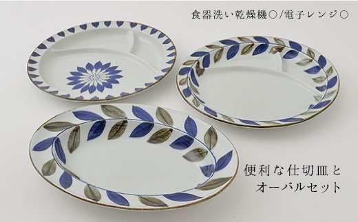PA97 【波佐見焼】藍の器 ランチ&ディナープレートセット【福田陶器店】-2