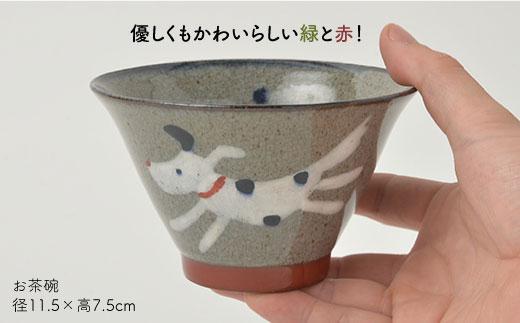 PA95 【波佐見焼】いぬ お茶ワン&そばちょこセット【福田陶器店】-2